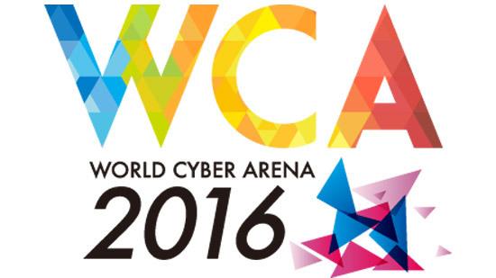 职业大咖_快讯WCA2016S1选手名单公布职业大咖齐